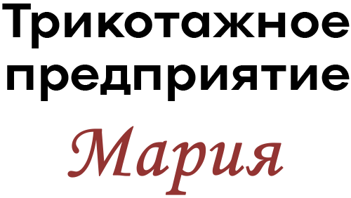 ТП Мария